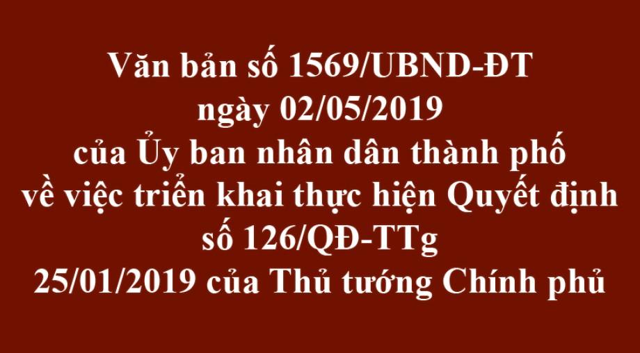 Văn bản số 1569/UBND-ĐT ngày 02/05/2019 của Ủy ban nhân dân thành phố