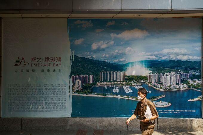Giá nhà tăng kỷ lục tại Hong Kong
