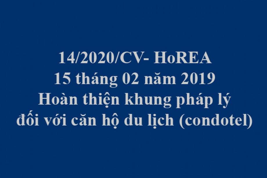 14/2020/CV- HoREA, Hoàn thiện khung pháp lý đối với căn hộ du lịch (condotel)